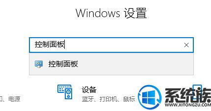 windows10系统修改环境变量的操作方法