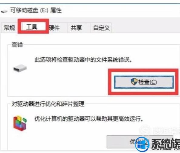 移动硬盘插进电脑打不开提示格式化要怎么办?