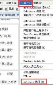 """Win7打开浏览器提示""""出现了运行时间错误""""解决教程"""