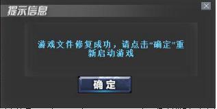 win7打开dnf出现qqlogin.exe应用程序错误的教程