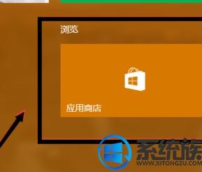 在windows10上看爱奇艺视频如何避免广告打扰