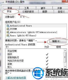 win7系统文件怎么共享才最方便