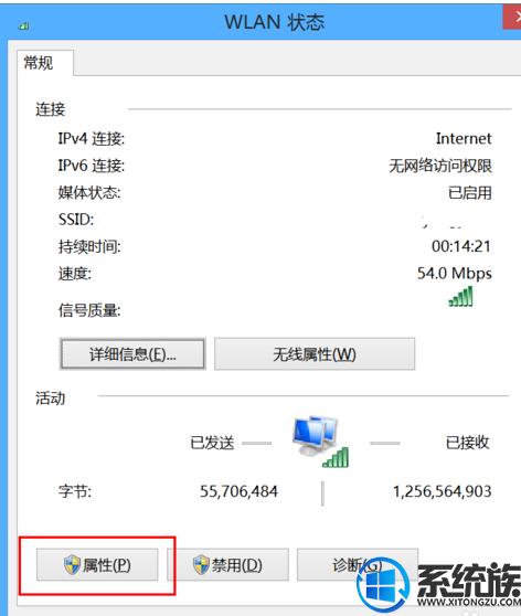 win8网络区域中找不到无线网络怎么办?
