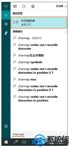 win10特殊符号怎么打 win10特殊符号的输入方法