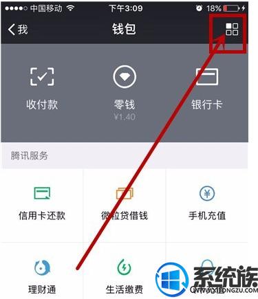 微信交易记录怎么删除|手机微信交易记录删除教程
