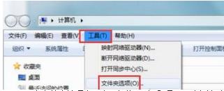 Win7系统如何无法安装新字体|解决Win7系统无法安装新字体的方法