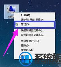 win10系统如何查看电脑网卡驱动