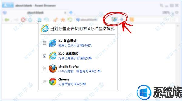 爱帆浏览器(Avant Browser)通用版V2018