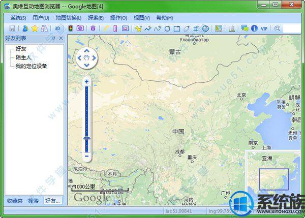 奥维互动地图浏览器绿色破解版v2018