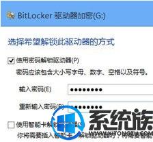 win8怎么加密文件夹 win8如何保护文件夹