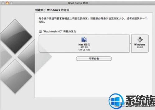 苹果如何装置ghost win7系统?苹果装置ghost win7系统的方法