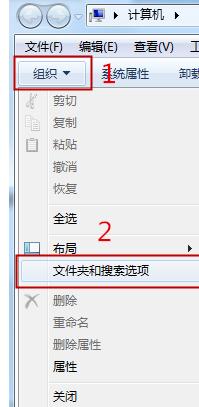 win7怎么能实现多功能搜索的?