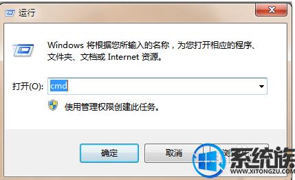 win7联网但是不能上网怎么办|win7联网但是不能上网的解决方法