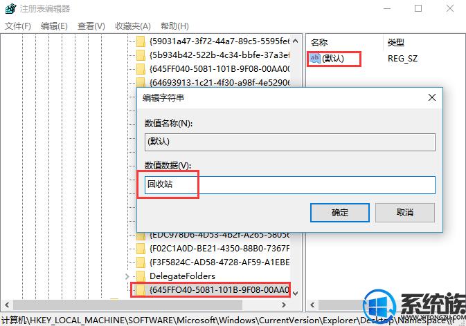 win10回收站的文件删除了怎么恢复|win10恢复误删文件