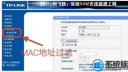 win10怎么防止蹭网|win10怎么防止网络被破解