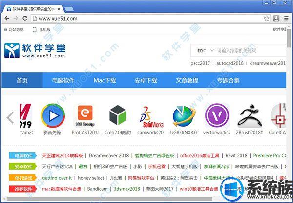 积米浏览器绿色官方版v2.3