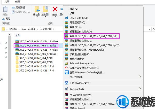win7安装盘制作方法 怎么创建win7安装盘