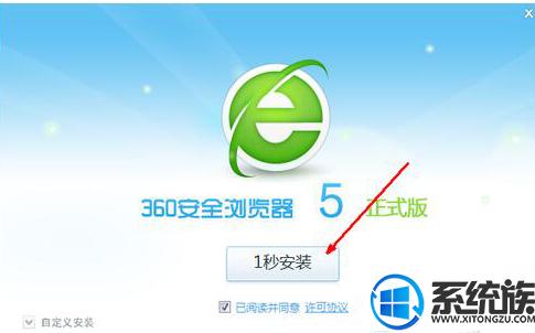 win7 360浏览器打不开怎么回事|win7 360浏览器打不开的解决方法