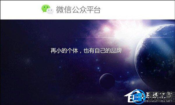 马化腾:微信媒体公众号粉丝总量近23亿