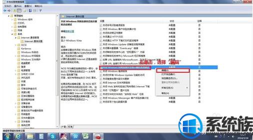 win7连无线显示受限制怎么办 win7连无线显示受限制的解决方法