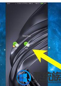 win7 如何将手机屏幕投射到电脑上去呢?