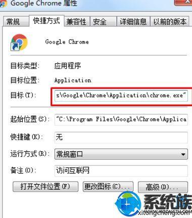 使用win10激活工具过后浏览器主页被劫持了怎么办