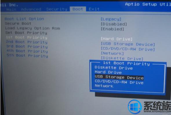 uefi电脑安装win7及激活的方法
