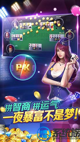 通杀全场对局赢好礼977棋牌手机版App免费下载