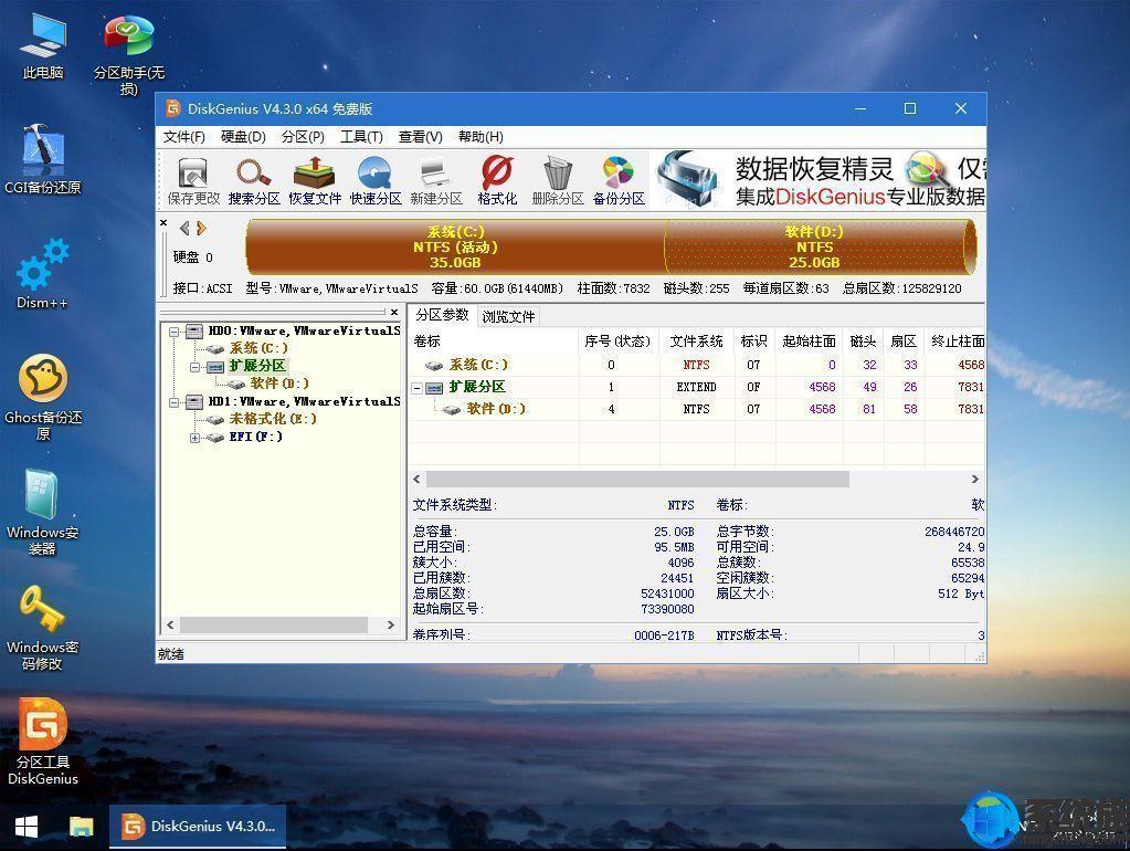 小白教你一招轻松完成惠普ZBOOK15G3安装Win7旗舰版系统操作