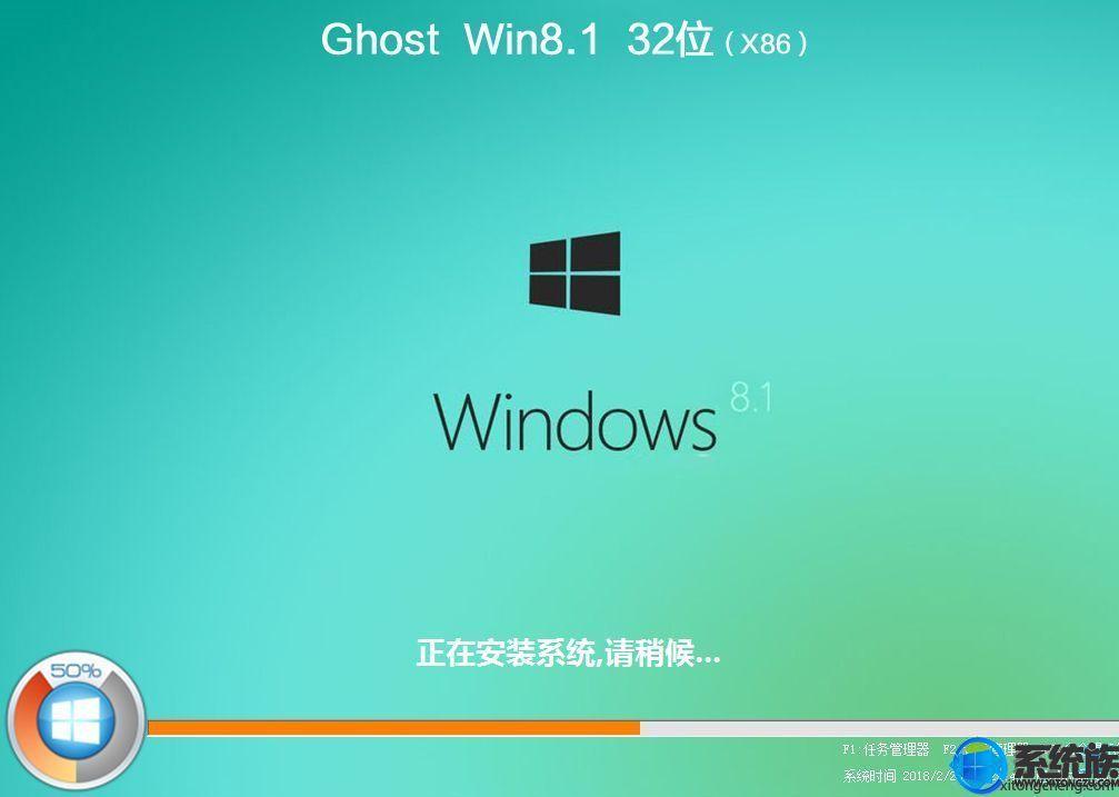 大神教你一键给戴尔 Inspiron灵越 15(Ins15VD-2106)安装Win8系统