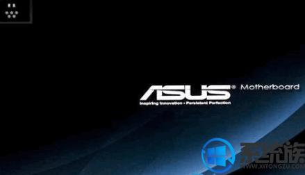 给华硕电脑uefi模式设置u盘启动进行安装系统的方法