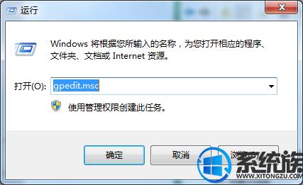 """更换Win7壁纸时提示""""此功能已被禁用""""该怎么办(已解决)"""