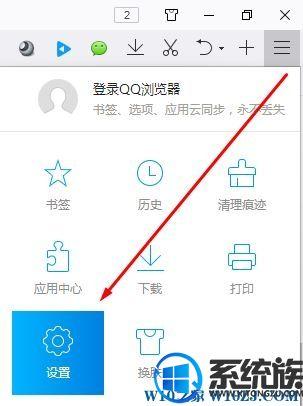 更改QQ浏览器临时文件夹在Win10上的存放路径
