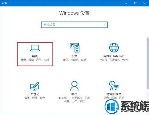 Win10上使用WinRAR工具过程中会自动关闭的解决方法
