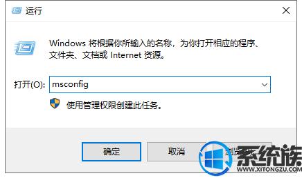 如何修复Win7系统上运行程序出现提示appcrash错误