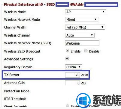 细讲Win7系统下是如何给巴法络路由器开启DD-WRT的