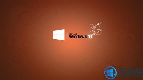 最新可以激活Win10专业版密钥|免费下载Win10专业版密钥