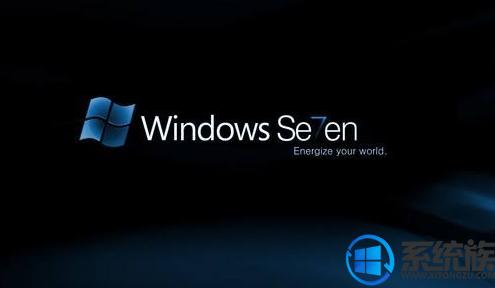 免费Win7激活序列号分享|Win7系统最新的激活序列号