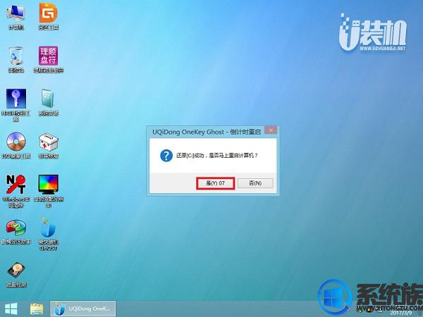 下载ghost win10 1803系统如何安装 U盘安装ghost win10系统的方法