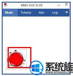 下载破解office2013工具 正版office2013(KMS永久激活)工具v0805