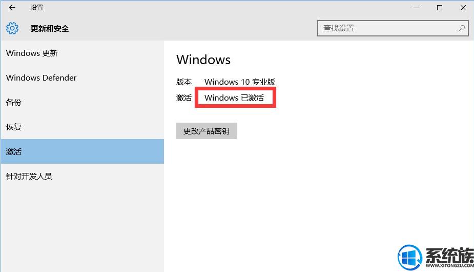 正版Win10激活码能用几次 关于Win10密钥使用次数的解答