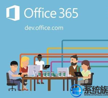 office365产品密匙在哪里|免费获取正版office365密钥激活