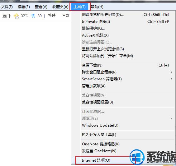 Win7系统打开浏览器会自动弹出网页的处理方法