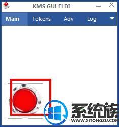 多功能office2016绿色激活神器 永久激活office2016工具v0808下载