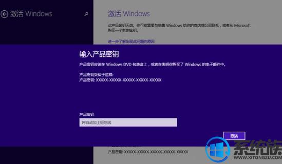 2019年更新的Win8专业版激活码|永久激活Win8专业版的密钥