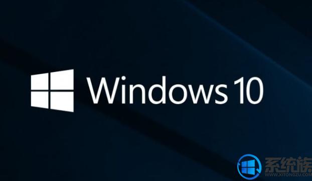 Win10用户的福利来了:最新的Win10系统激活密钥免费下载