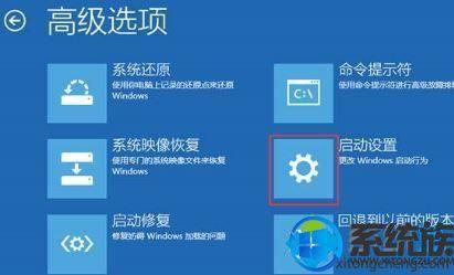 Win10电脑开机蓝屏提示hardware ram该如何修复?
