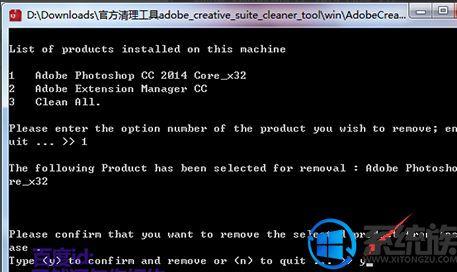 Win10系统PS卸载失败怎么办|Win10无法卸载PS的解决方法