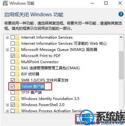 """Win10系统上提示""""telnet不是内部或外部命令""""的解决教程"""