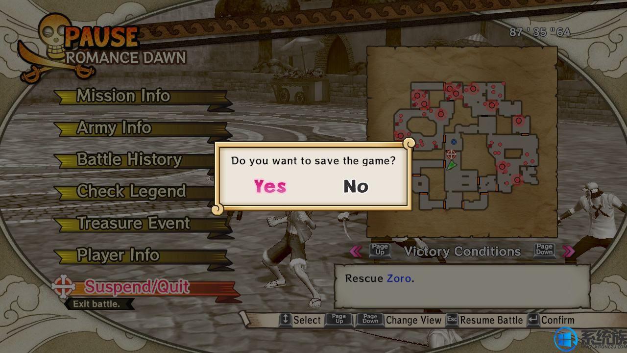 Win7系统无法保存海贼无双3游戏进度的解决方法